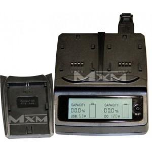 MULTI-FUNCT. CHARGER MXM C2Di & CANON PLATE - (MXMC58)