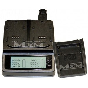 CHARGER MXM C2Di & CANON PLATE - (MXMC57)