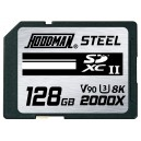 HOODMAN 128GB UHS-2 MEDIA - (MXH128)